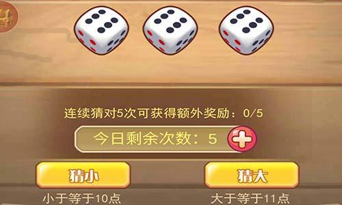 东方彩票官网 5