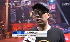 炉石传说央视采访中欧冠军 CCTV报导中欧对抗赛视频