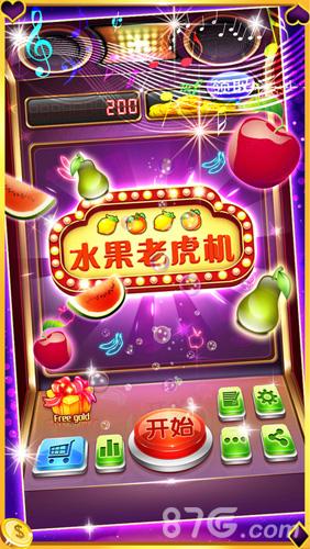 水果老虎机游戏下载_水果老虎机下载 - 87g手游网
