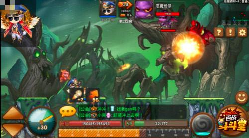 百战斗斗堂宣传图3