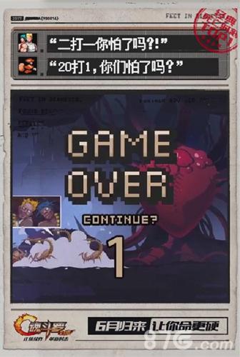 魂斗罗:归来宣传图5