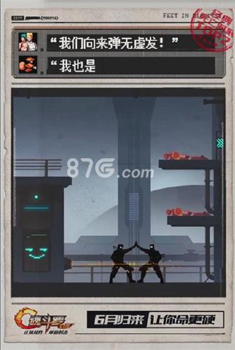 魂斗罗经典死亡时刻3