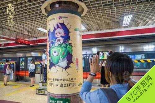 阴阳师北京地铁站国贸站化身式神长廊