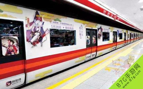 阴阳师北京地铁站国贸站化身式神长廊3