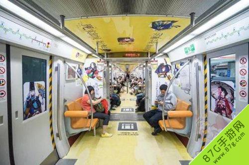 阴阳师北京地铁站国贸站化身式神长廊4