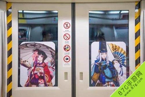 阴阳师北京地铁站国贸站化身式神长廊8