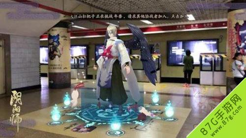 阴阳师北京地铁站国贸站化身式神长廊13