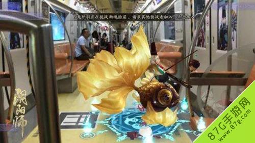阴阳师北京地铁站国贸站化身式神长廊17