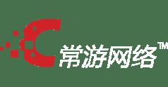上海常游网络科技有限公司