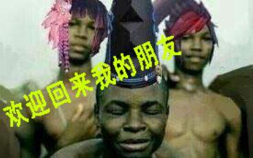 阴阳师画符表情包3