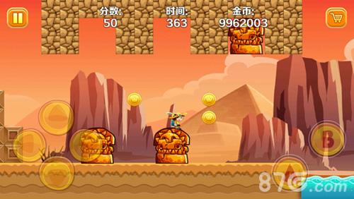 超级顶蘑菇截图2