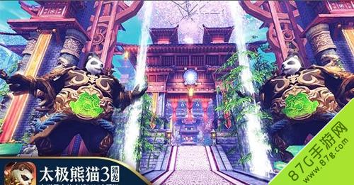 太极熊猫3猎龙地图场景8