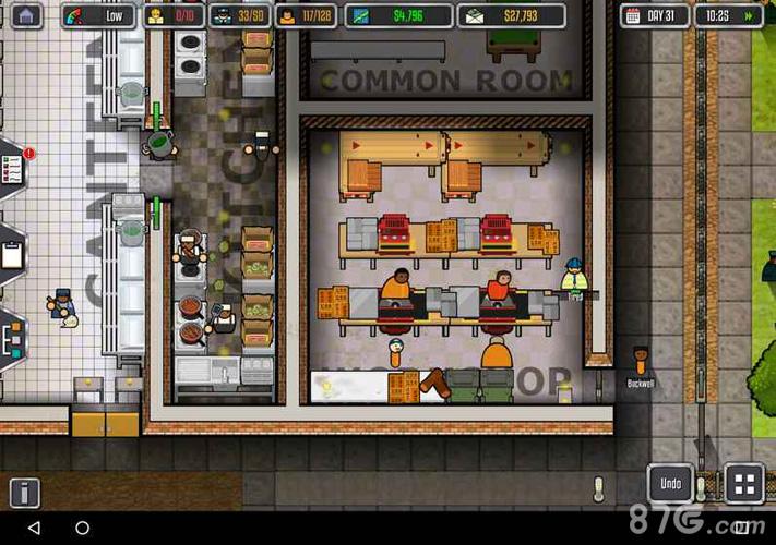监狱建筑师截图4