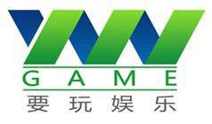 广州要玩娱乐网络技术有限公司