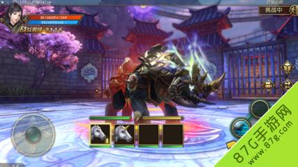 太极熊猫3猎龙烈战犀牛
