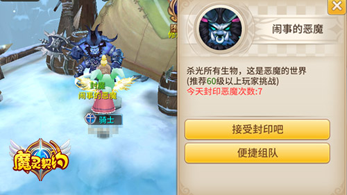 澳门太阳集团官网app下载 7