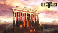 《秘境对决》卡牌颜色轮介绍视频 狂热与破坏的红