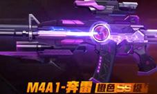 魂斗罗归来M4A1奔雷视频 M4A1奔雷实战演示视频