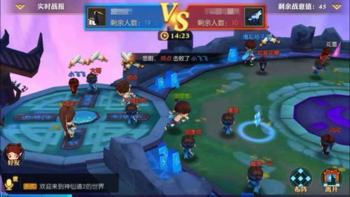 《神仙道2》手游全新社交玩法 家族热血争霸