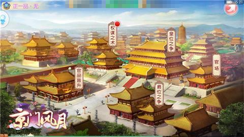 京门风月宣传图3