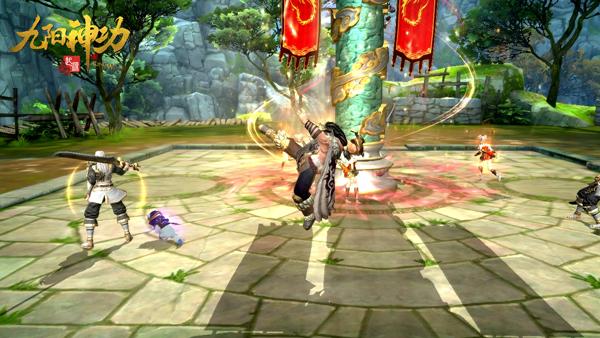 九阳神功:起源游戏截图2