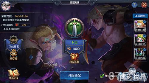betway必威官网注册 6