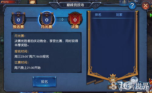 betway必威官网注册 9