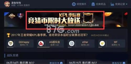 王者荣耀第二届KPL专属头像框怎么获得 获取方法介绍