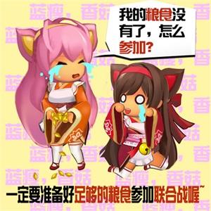 欢乐魏蜀吴宣传图3