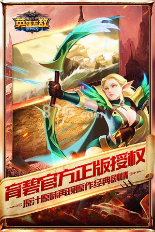手机游戏首页 英雄无敌手游 游戏图片 >英雄无敌手游宣传海报 英雄