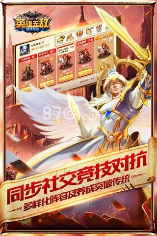 英雄无敌手游宣传海报5