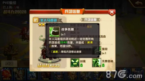 英雄无敌手游阵容推荐图3