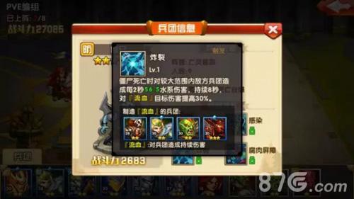 英雄无敌手游阵容推荐图2