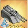 雙聯105mmSKC高炮