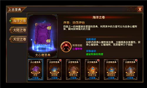 黑暗与荣耀3