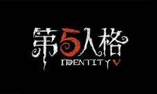网易第五人格宣传视频 第五人格游戏宣传视频