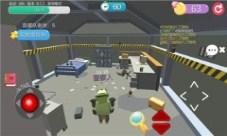 《躲猫猫》眼力与脑力的交锋 国服今日360游戏首测