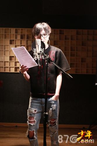 Lao乾妈在录制《少年西游行》MV