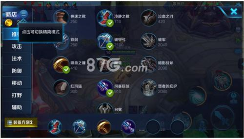 王者荣耀6月29日更新公告 鬼谷子上线s8赛季强势开启