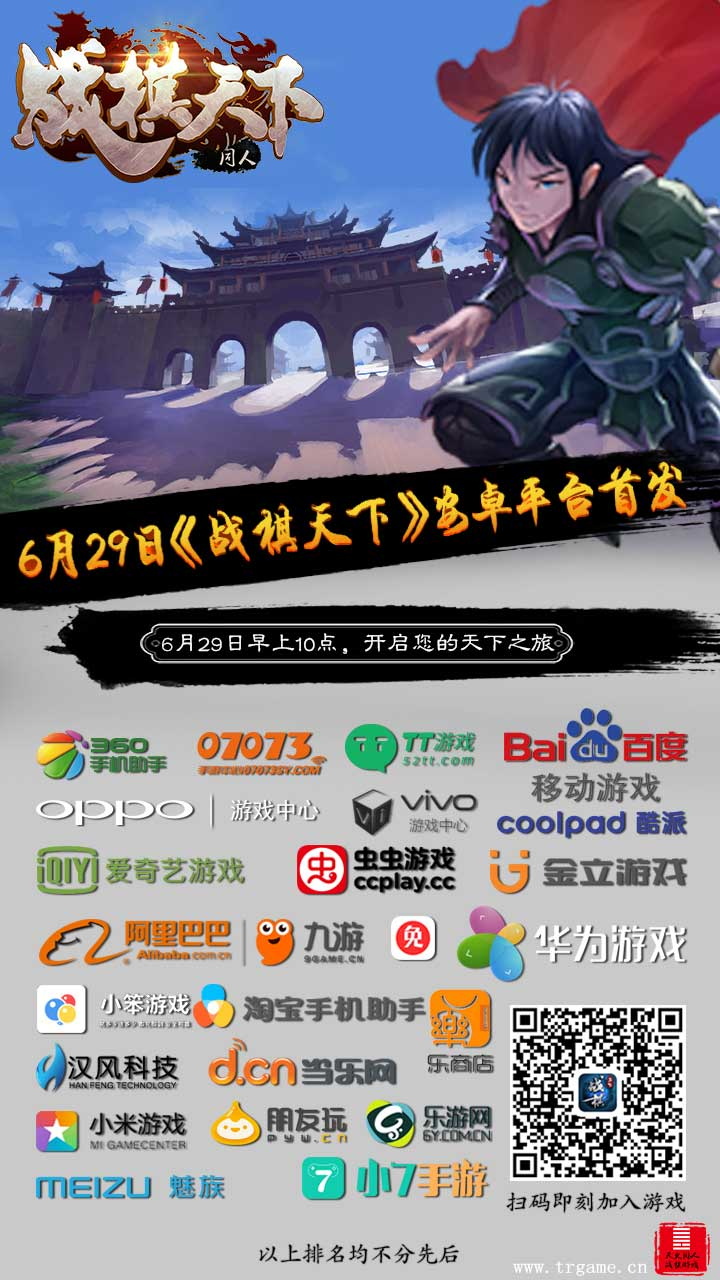 永利集团官方网站入口 6