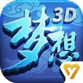 梦想世界3D国色天香礼包