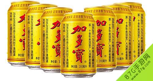 阴阳师信物酒