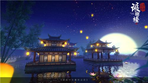 琅琊榜之风起长林宣传图2