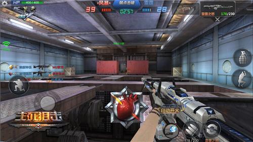 生死狙击2