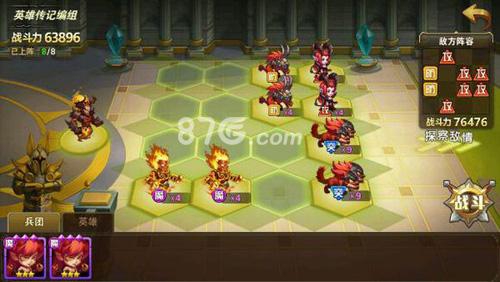 英雄无敌手游冒险英雄传第3章神圣恶魔军团攻略