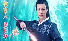 《梦想江湖》评测:重新定义武侠游戏