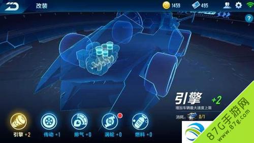 QQ飞车手游赛车改装技巧