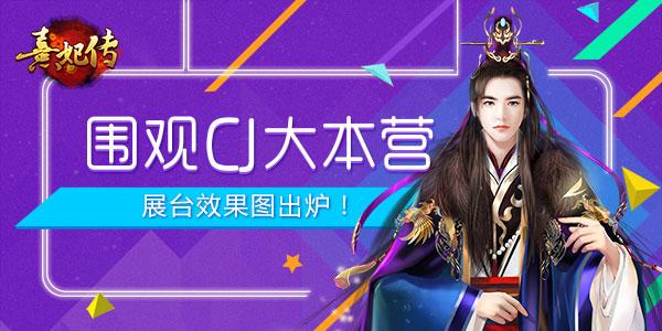 美高梅官方网站 10
