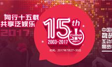 2017ChinaJoy-87G手游网专题报道