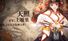 神代梦华谭宣传视频曝光 官方宣传PV视频公布